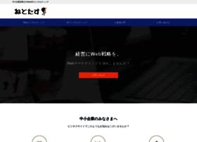 netotas.com