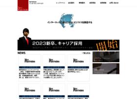 netpartners.co.jp