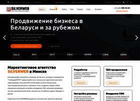 netpeak.by
