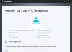 netpeak.clickwebinar.com