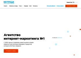 netpeak.ru