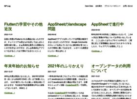 netplan.co.jp
