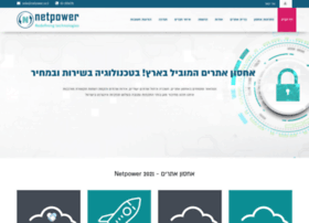 netpower.co.il