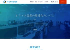 netreqs.co.jp