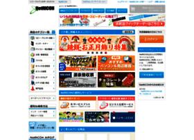 netricoh.com