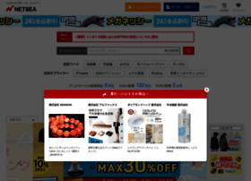netsea.jp