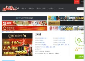 netsearch411.com