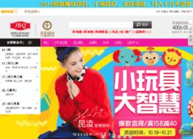 netsh.com