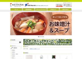 netshop.biomarche.jp