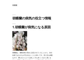 netshop.ne.jp
