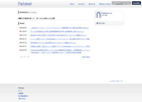 netsket.com