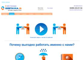 netslova.net