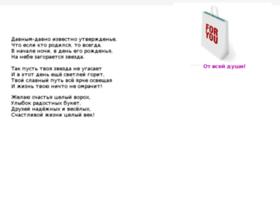 netspice.ru