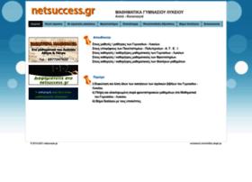 netsuccess.gr