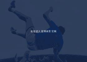 netsukses.com