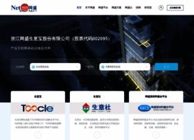 netsun.com