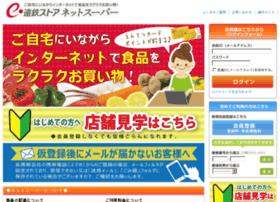 netsuper.entstore.co.jp