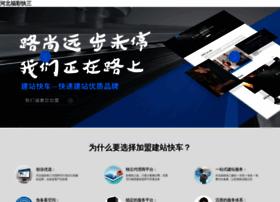 netsyssec.com