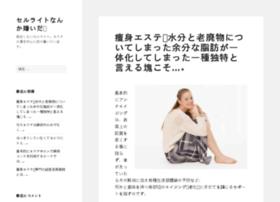 netteogren.net
