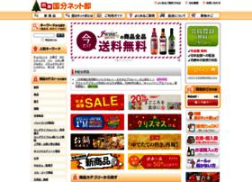 netton.kokubu.jp