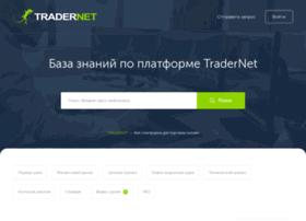 nettrader.ru