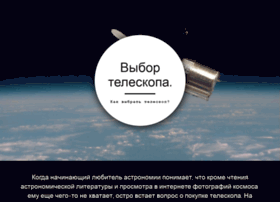 nettrans.ru