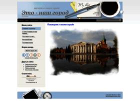 nettula.ucoz.ru