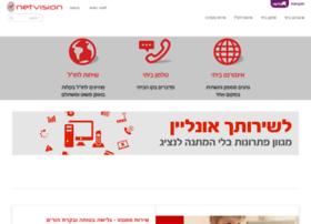 netvision.cellcom.co.il