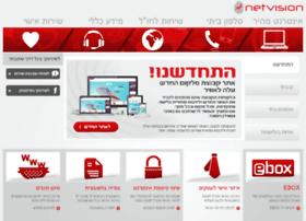 netvision.net.il