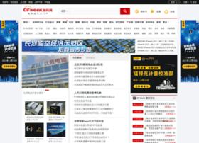 netwaymedia.com