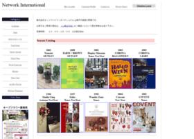 network-intl.co.jp