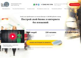 networkglobal.ru