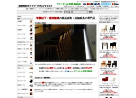 networkwebshop.com
