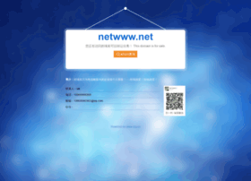 netwww.net