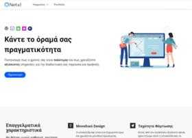 netxl.gr