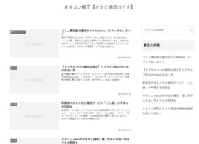 netyokocho.jp