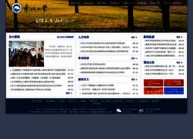 neu.edu.cn