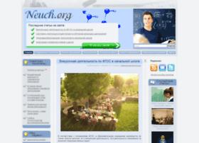 neuch.org