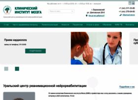 neuro-ural.ru