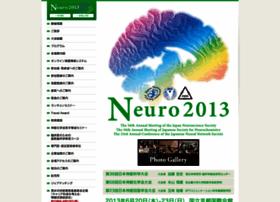 neuro2013.org
