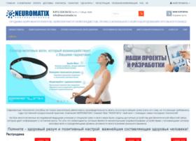 neuromatix.ru