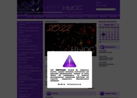 neuronews.ru