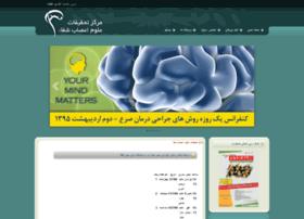 neuroscience.ir