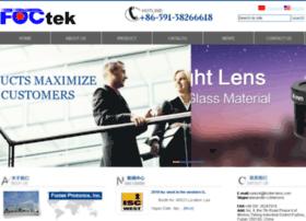 neusion-lens.com