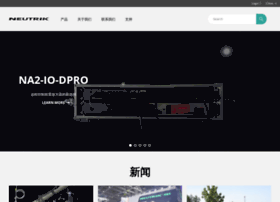 neutrik.com.cn