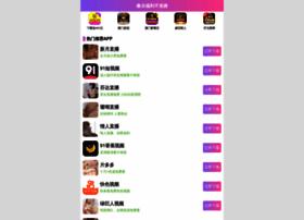 neutronicear.com