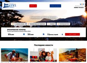 neva-alushta.com