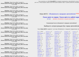 nevaavto.ru