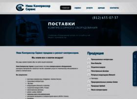 nevacom.org