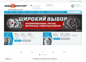 nevashintorg.ru